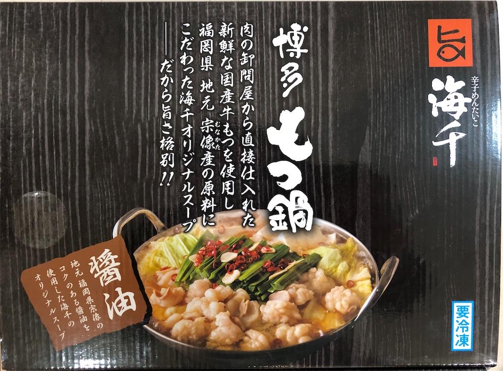 f:id:yanakahachisuke:20190128174819j:image