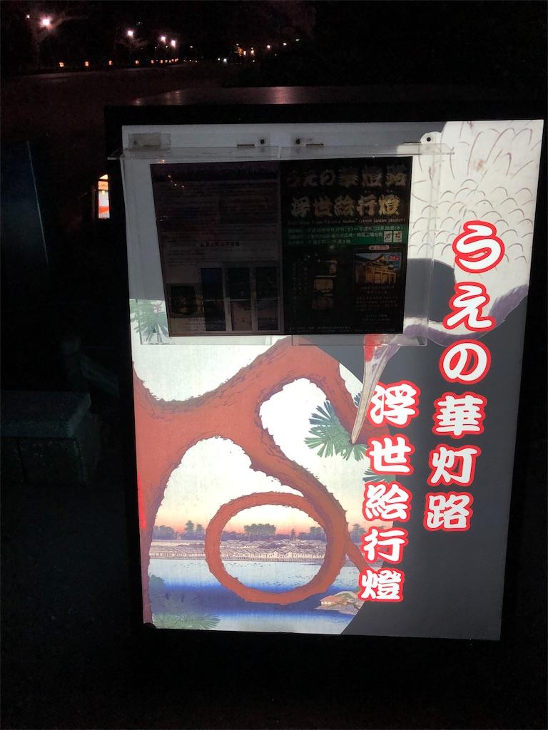 f:id:yanakahachisuke:20190129175936j:image