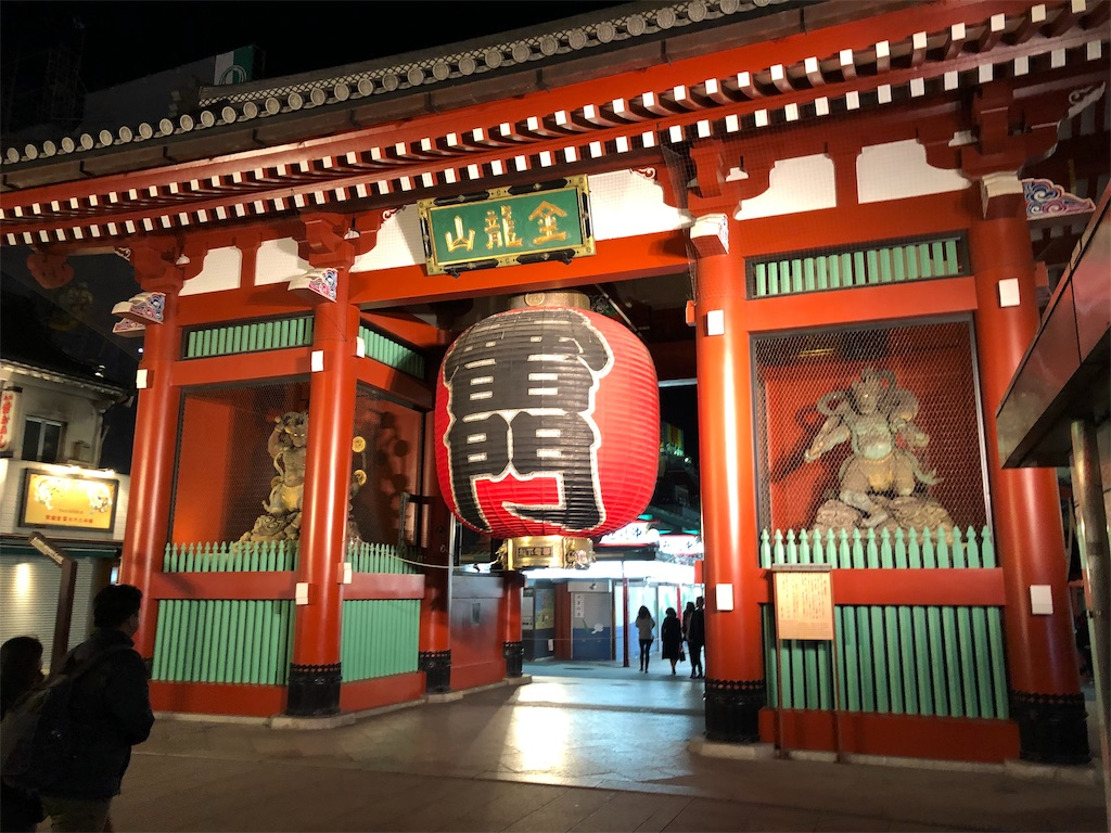 f:id:yanakahachisuke:20190129180324j:image