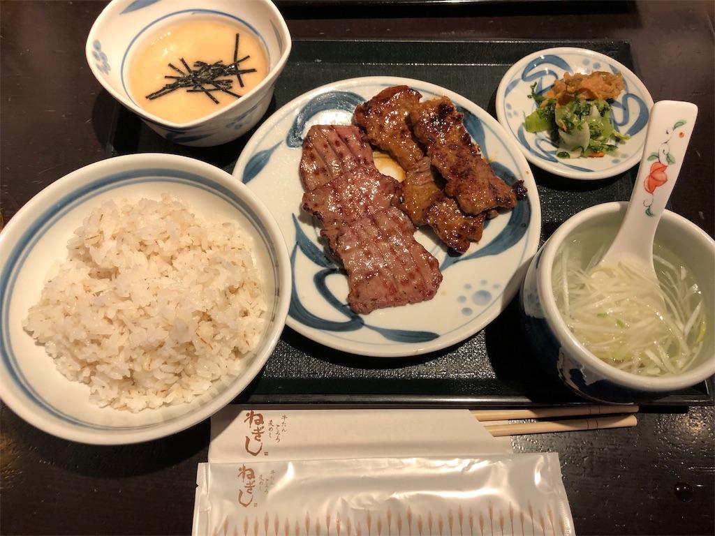 f:id:yanakahachisuke:20190131174328j:image