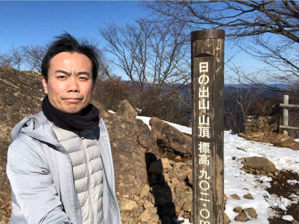f:id:yanakahachisuke:20190202180920j:image