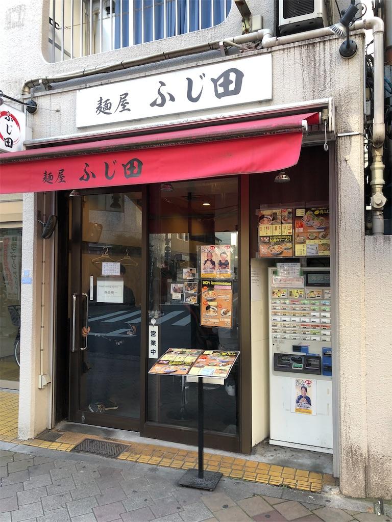 f:id:yanakahachisuke:20190203180658j:image
