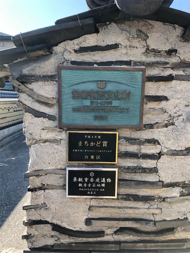 f:id:yanakahachisuke:20190204174550j:image