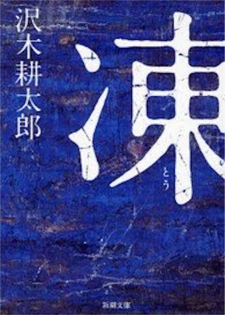 f:id:yanakahachisuke:20190205172610j:image