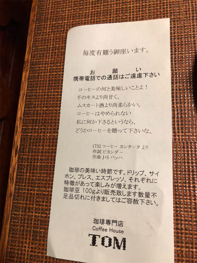 f:id:yanakahachisuke:20190208164735j:image