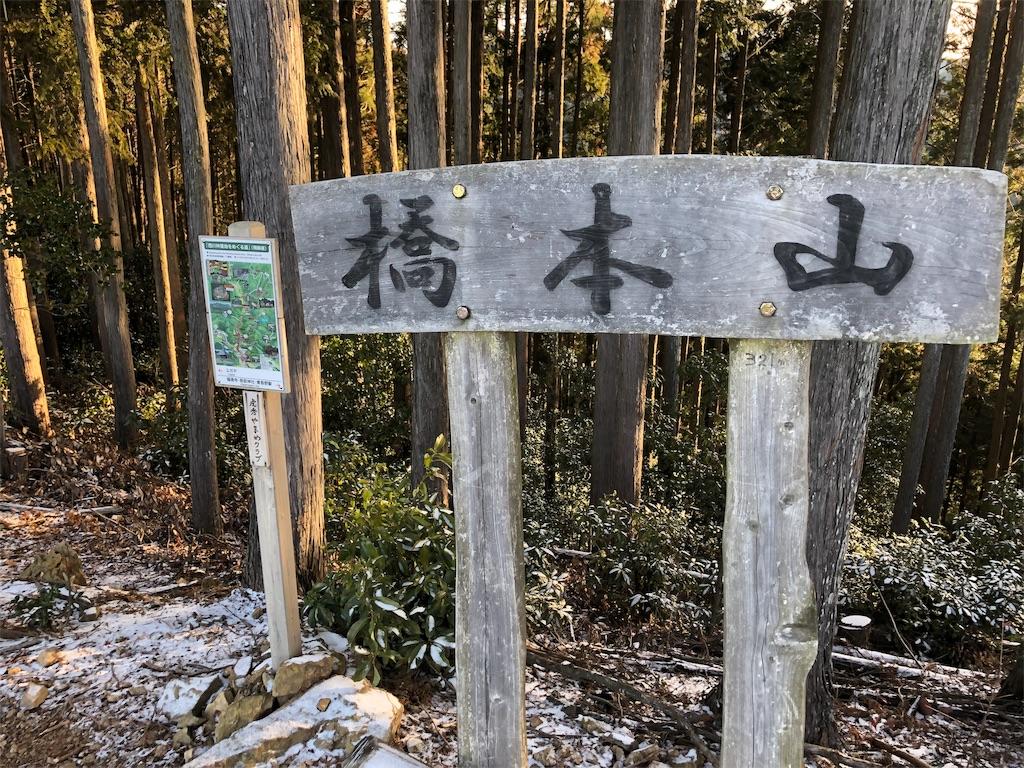 f:id:yanakahachisuke:20190210160926j:image