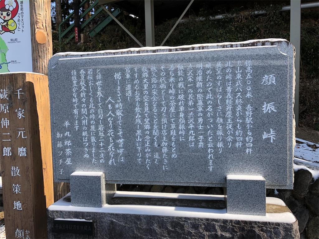 f:id:yanakahachisuke:20190210161016j:image