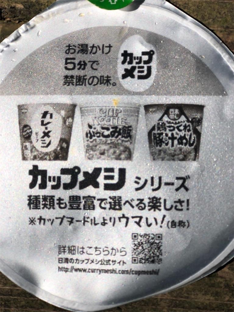 f:id:yanakahachisuke:20190210161108j:image