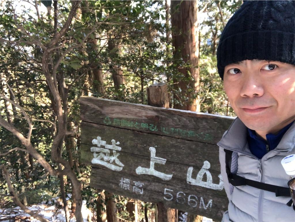 f:id:yanakahachisuke:20190210163959j:image