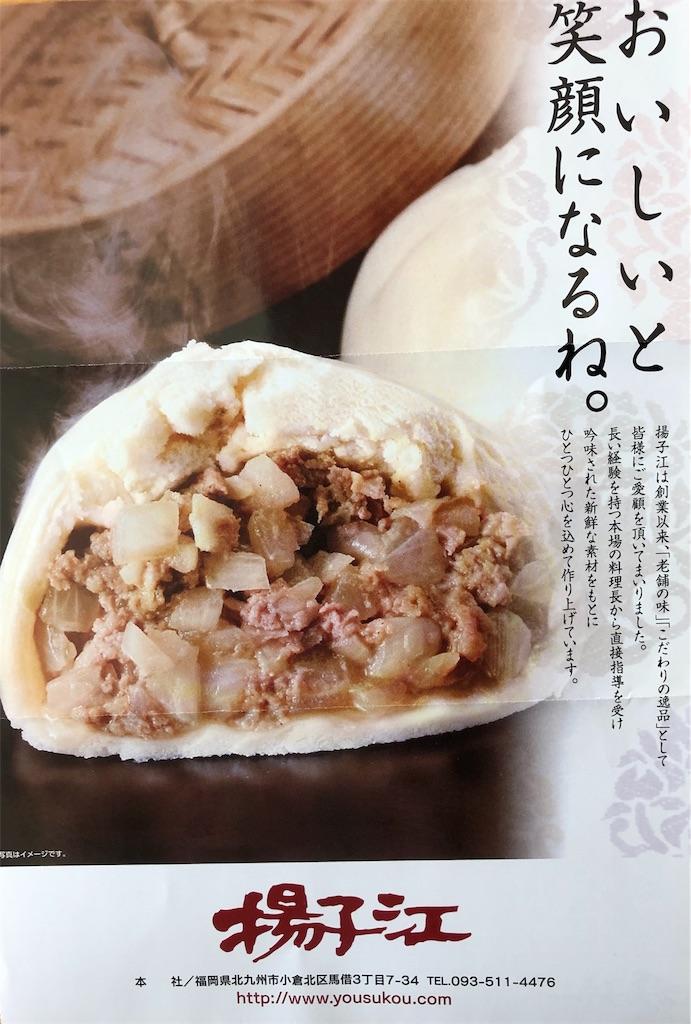 f:id:yanakahachisuke:20190212175139j:image