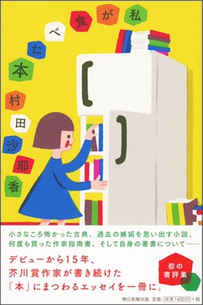 f:id:yanakahachisuke:20190215181904j:image
