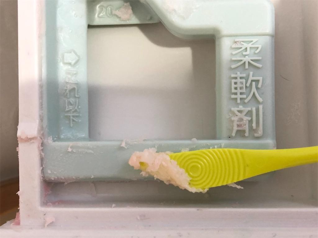 f:id:yanakahachisuke:20190216173230j:image