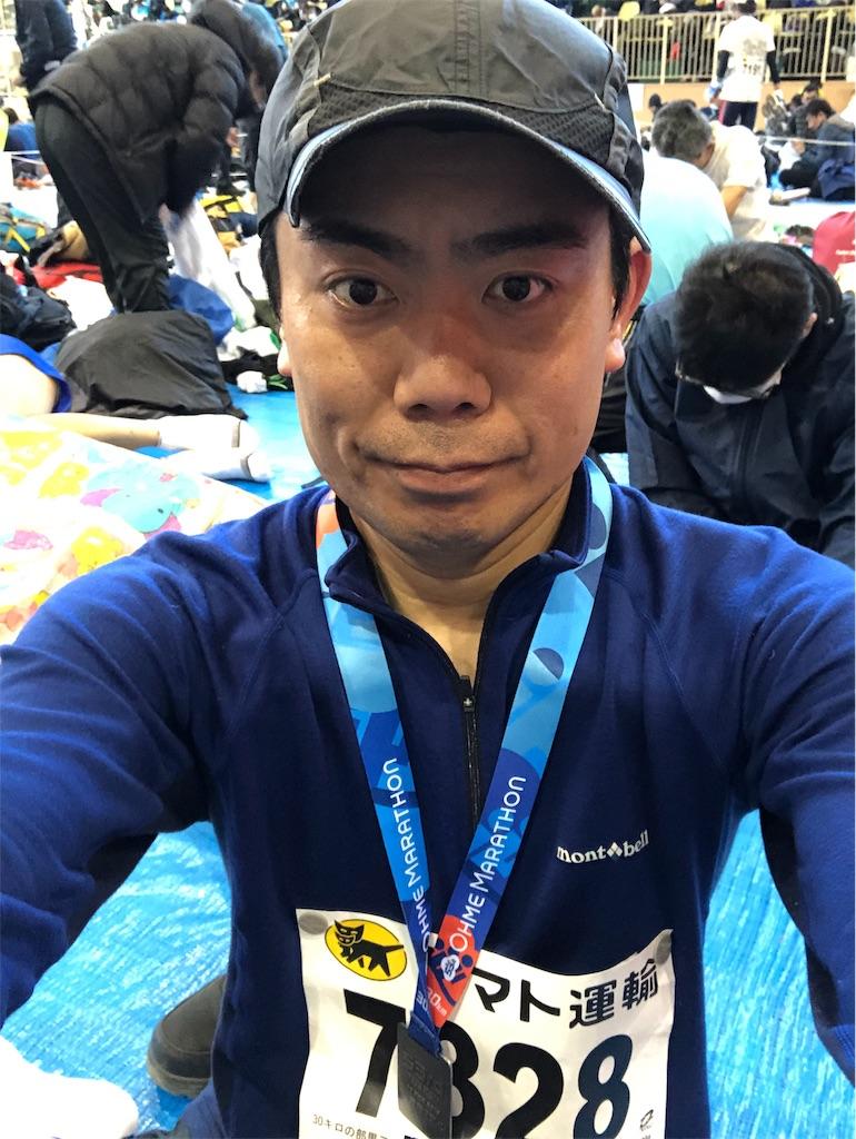 f:id:yanakahachisuke:20190217190335j:image
