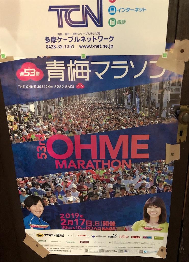 f:id:yanakahachisuke:20190217190511j:image