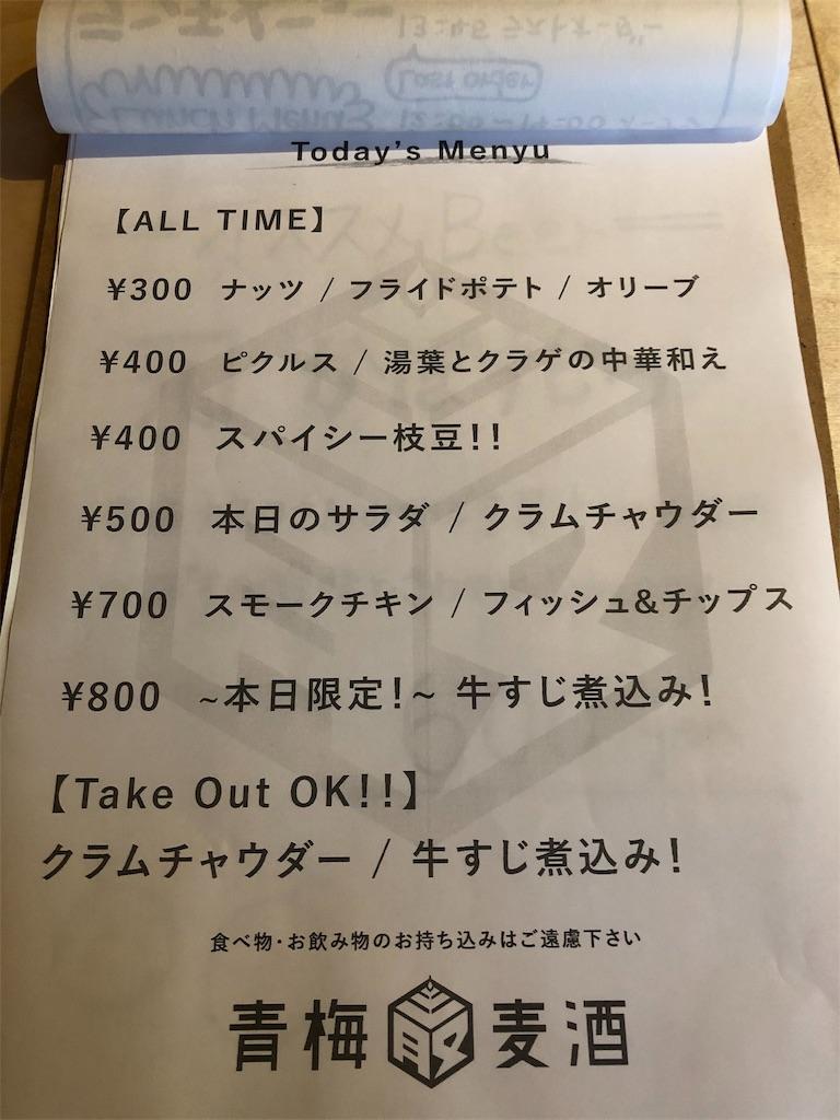 f:id:yanakahachisuke:20190217190517j:image