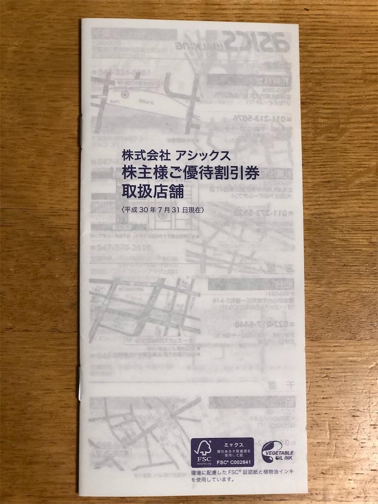 f:id:yanakahachisuke:20190219174722j:image