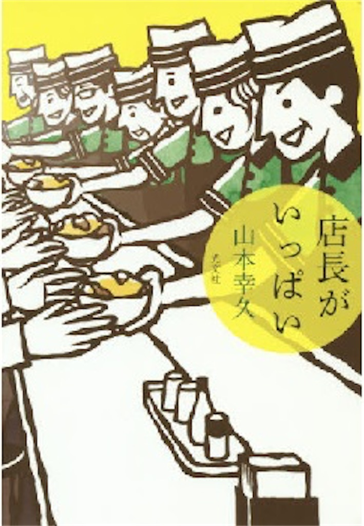 f:id:yanakahachisuke:20190220181401j:image