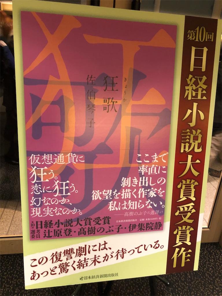 f:id:yanakahachisuke:20190221182750j:image