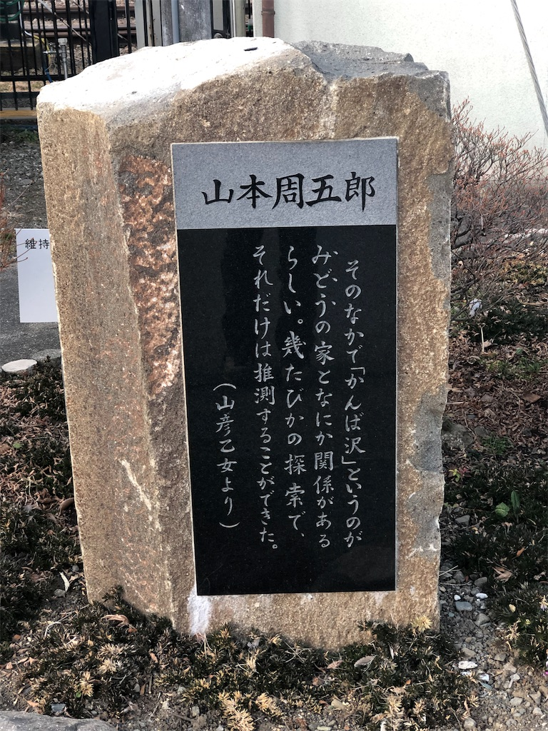 f:id:yanakahachisuke:20190224194241j:image