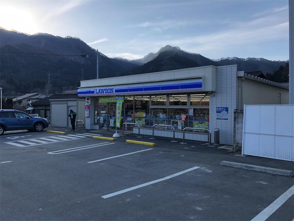 f:id:yanakahachisuke:20190224194248j:image
