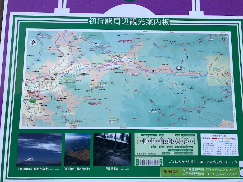 f:id:yanakahachisuke:20190224194258j:image