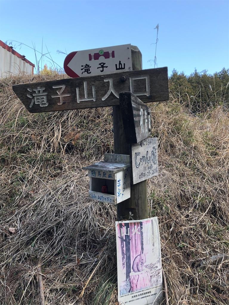 f:id:yanakahachisuke:20190224194358j:image