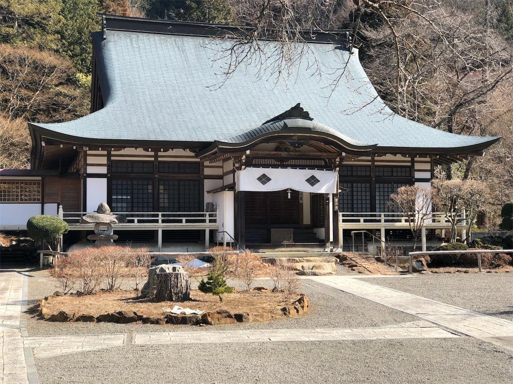 f:id:yanakahachisuke:20190224195435j:image