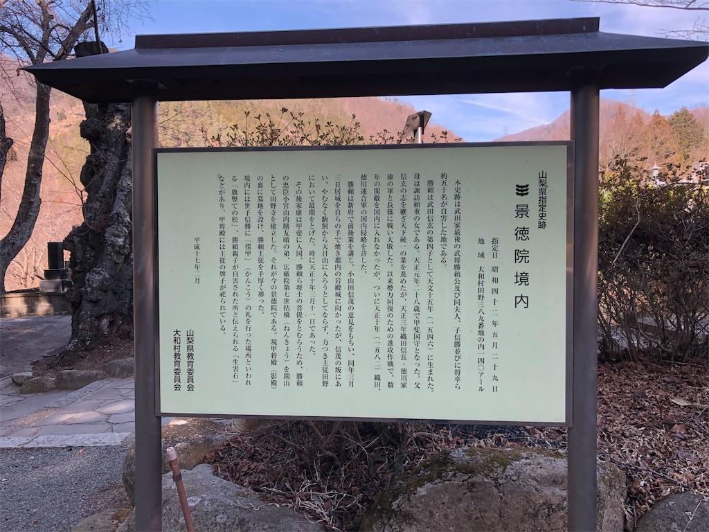 f:id:yanakahachisuke:20190224195439j:image