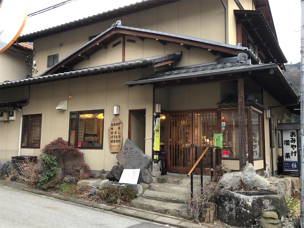 f:id:yanakahachisuke:20190224195621j:image
