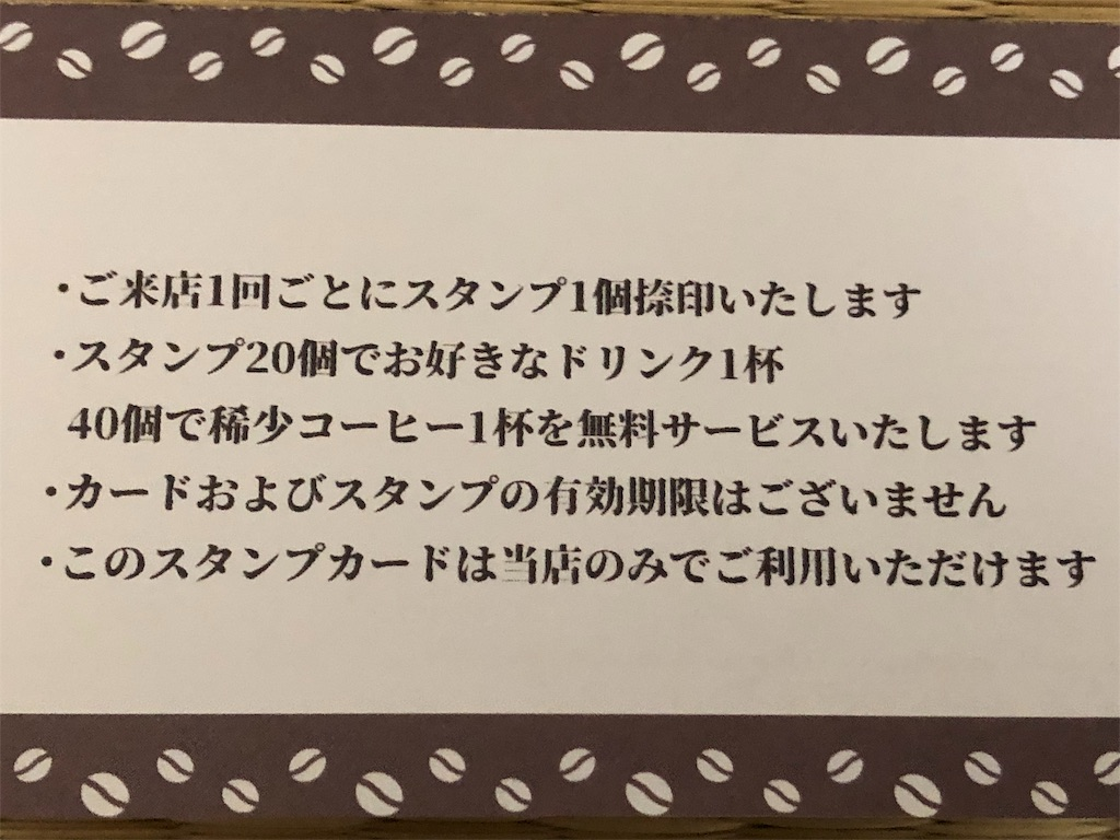 f:id:yanakahachisuke:20190227195123j:image