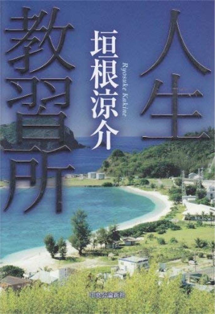 f:id:yanakahachisuke:20190301181553j:image