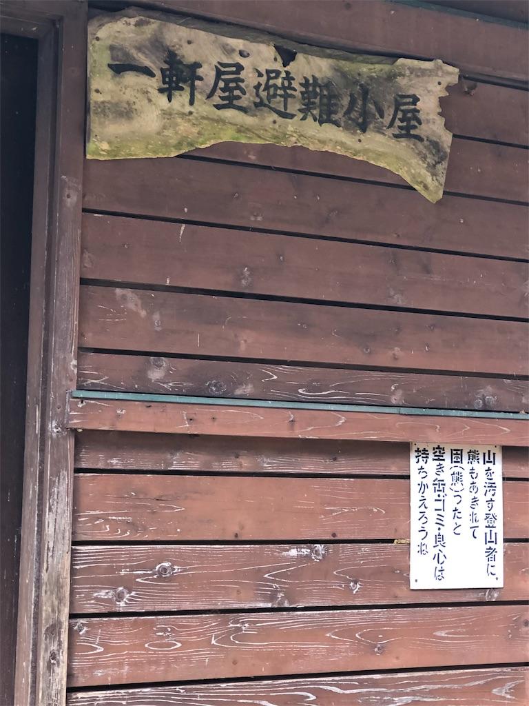 f:id:yanakahachisuke:20190302191259j:image