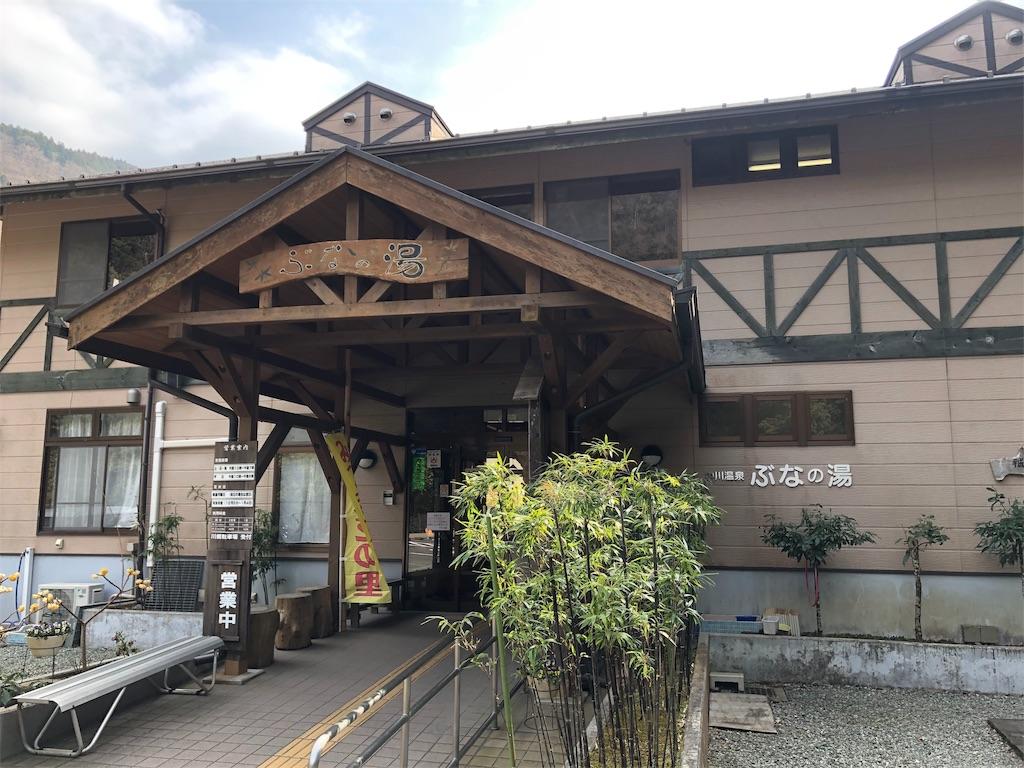 f:id:yanakahachisuke:20190302191734j:image