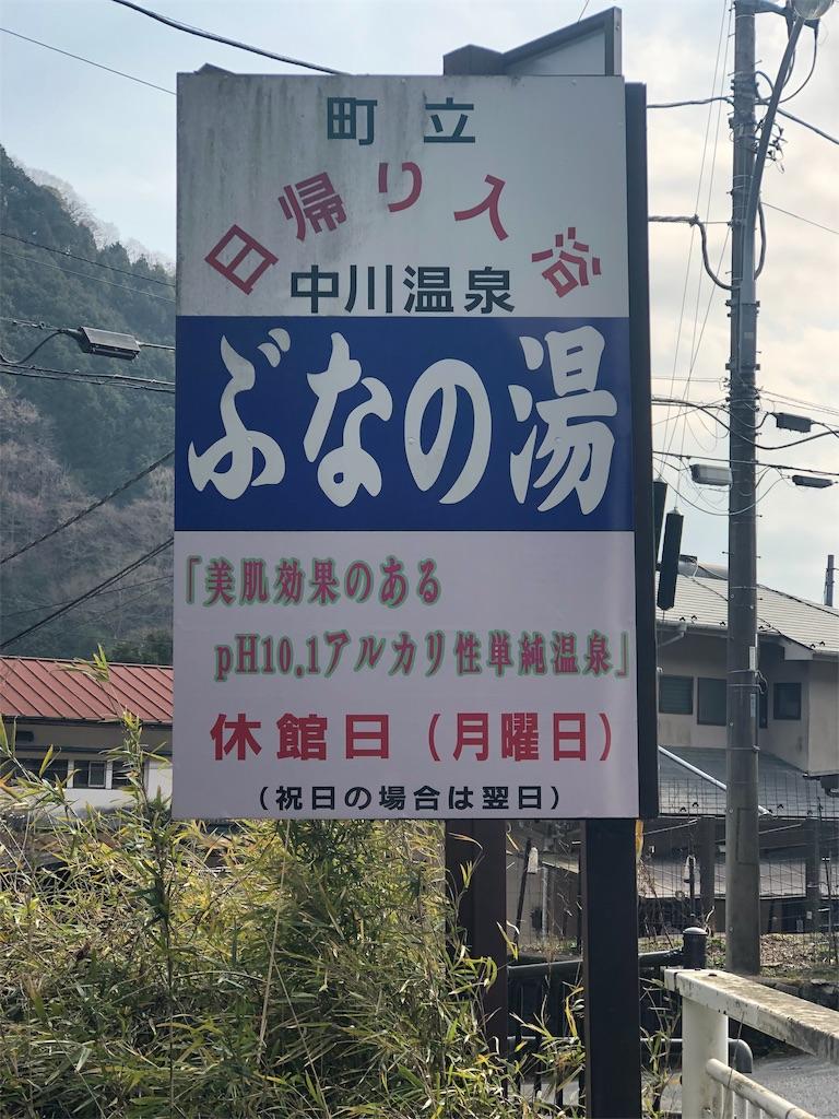 f:id:yanakahachisuke:20190302191738j:image