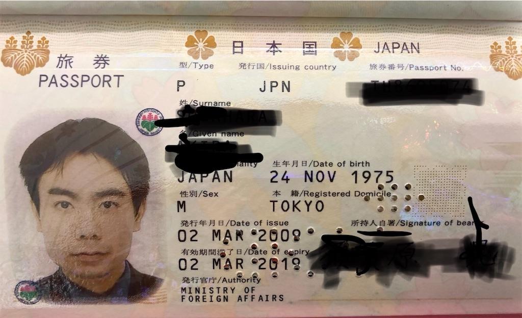 f:id:yanakahachisuke:20190305181929j:image