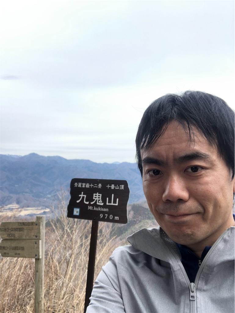 f:id:yanakahachisuke:20190310165333j:image