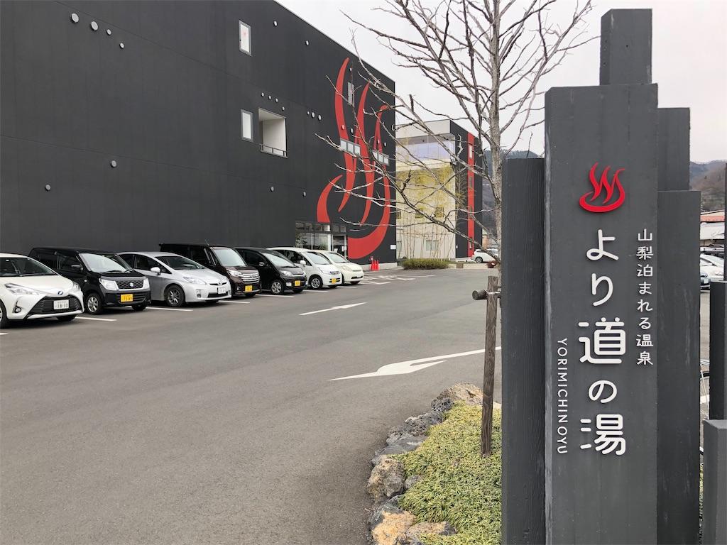 f:id:yanakahachisuke:20190310174246j:image