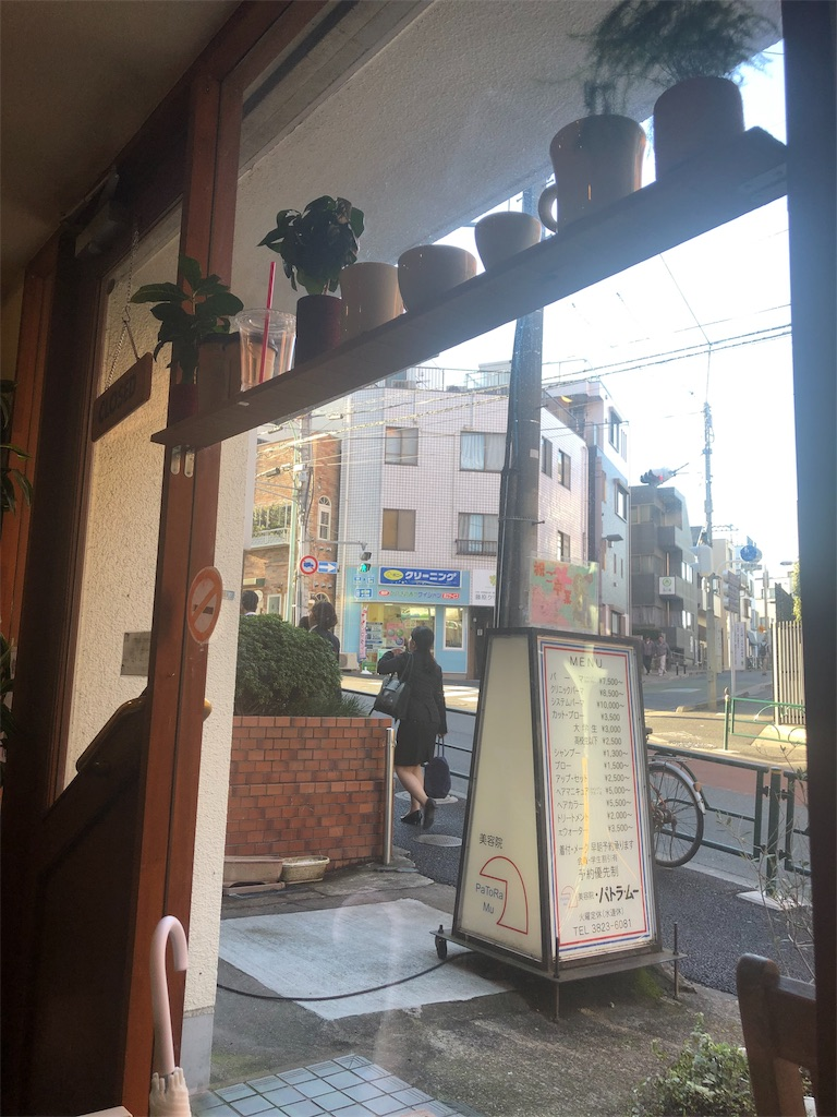 f:id:yanakahachisuke:20190312181734j:image