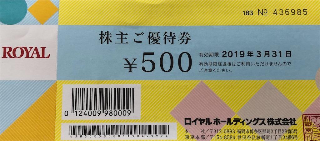 f:id:yanakahachisuke:20190315173938j:image