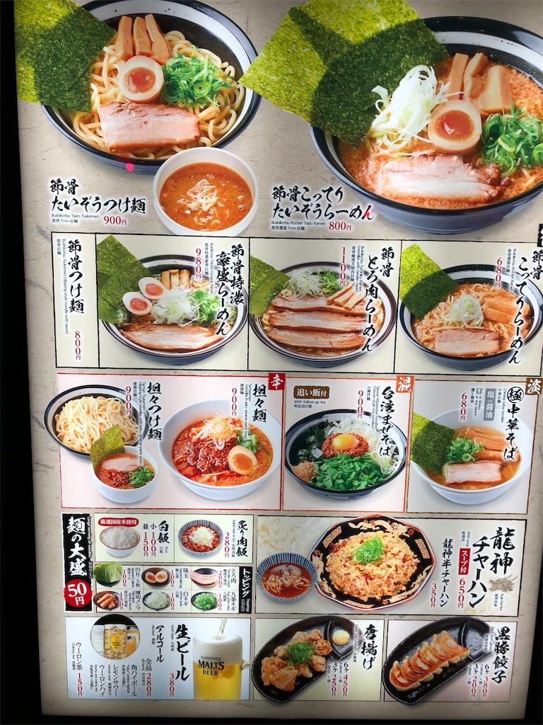 f:id:yanakahachisuke:20190316190014j:image