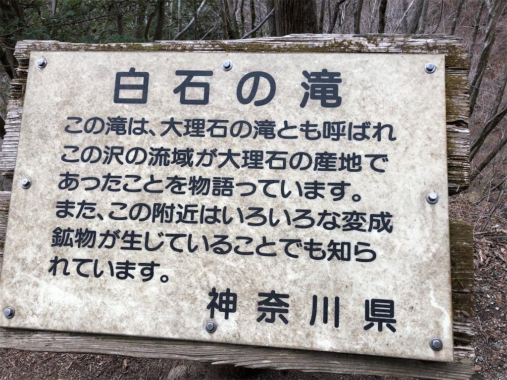 f:id:yanakahachisuke:20190317195740j:image