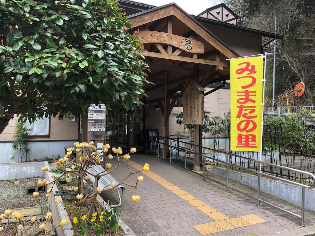f:id:yanakahachisuke:20190317201352j:image