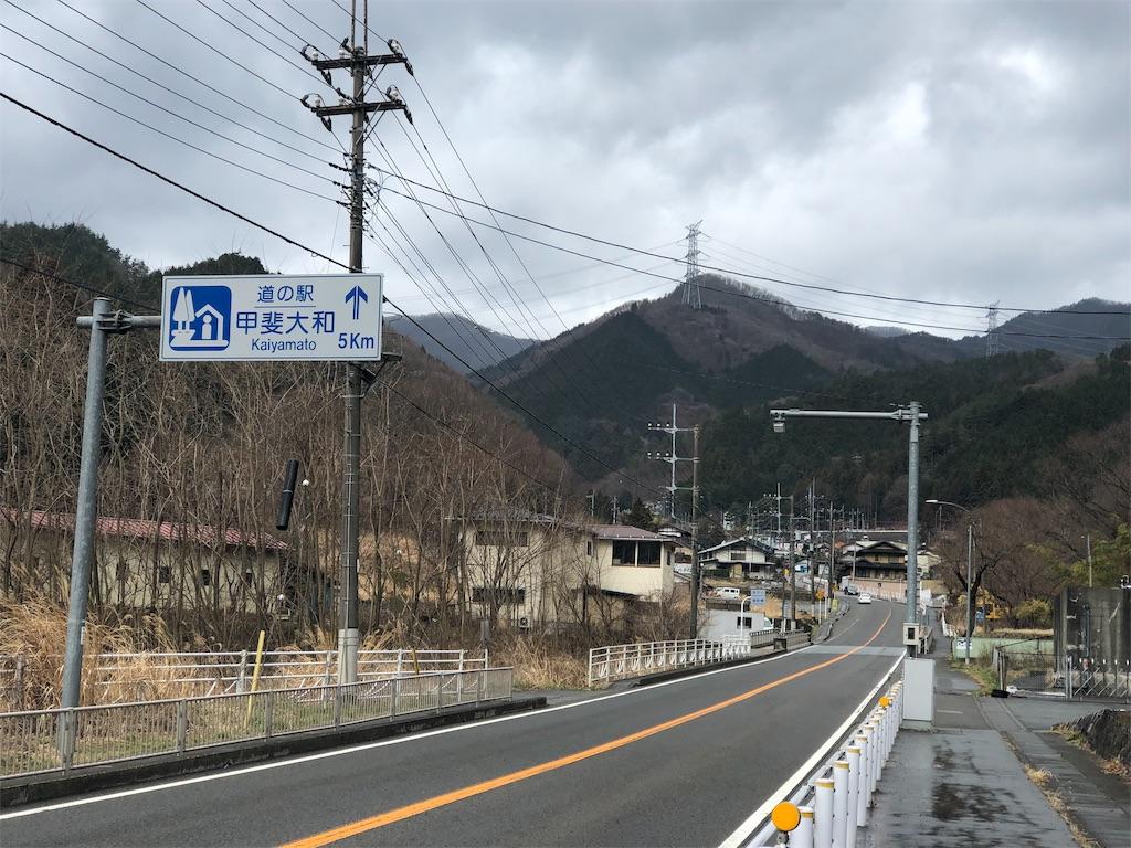 f:id:yanakahachisuke:20190321125517j:image