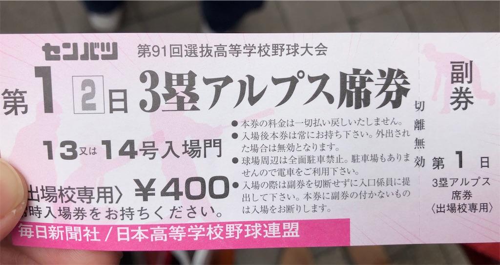 f:id:yanakahachisuke:20190323170929j:image