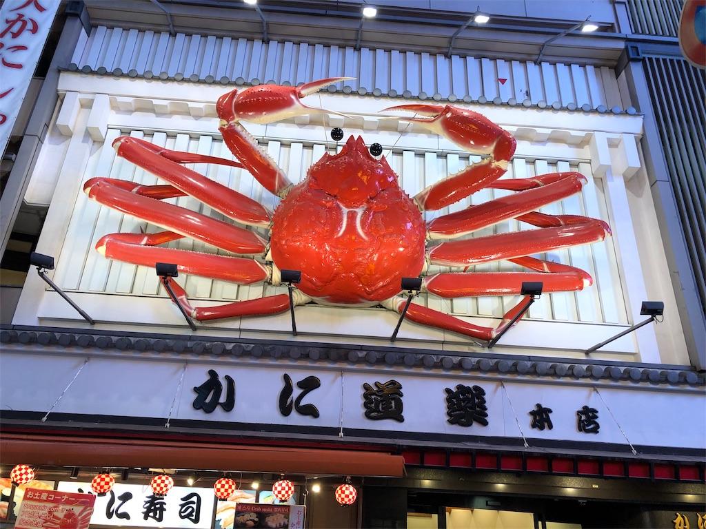 f:id:yanakahachisuke:20190323230137j:image