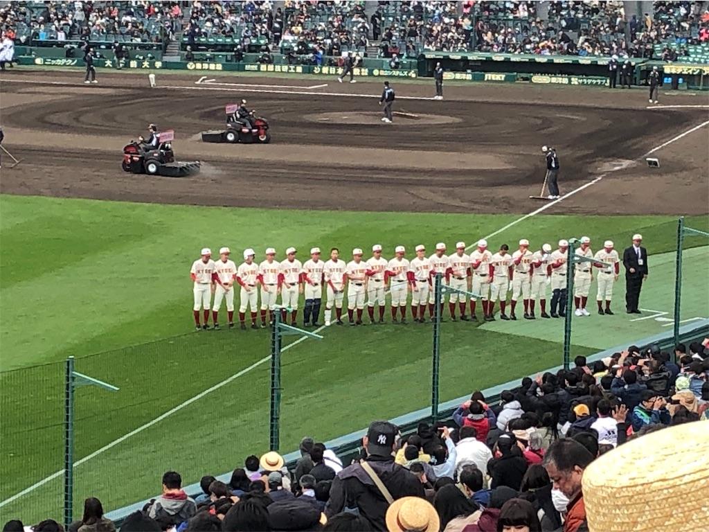 f:id:yanakahachisuke:20190323231636j:image