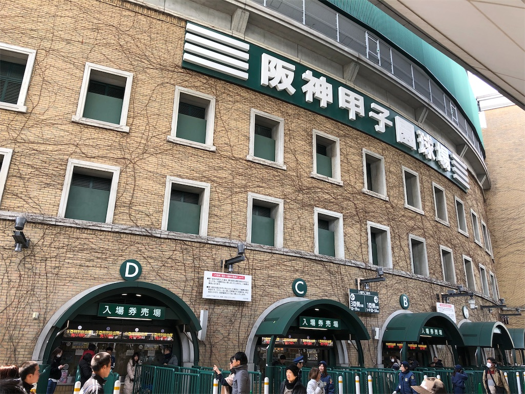 f:id:yanakahachisuke:20190323231701j:image