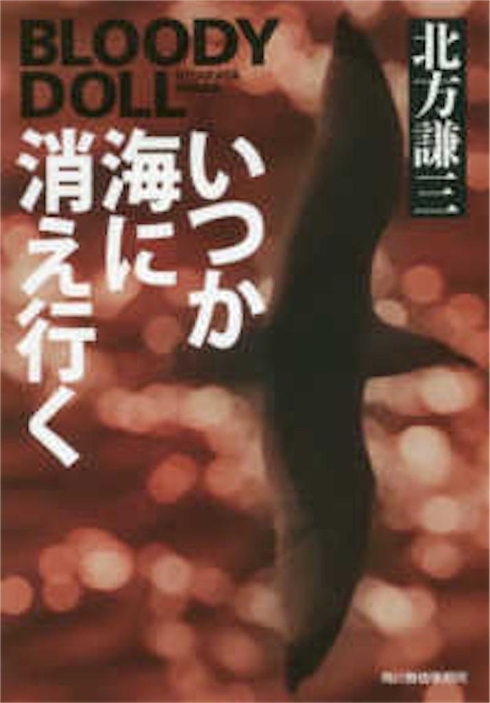f:id:yanakahachisuke:20190326172515j:image