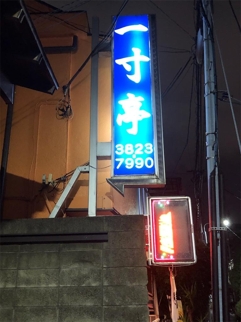 f:id:yanakahachisuke:20190329173722j:image