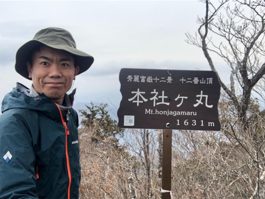 f:id:yanakahachisuke:20190330163223j:image